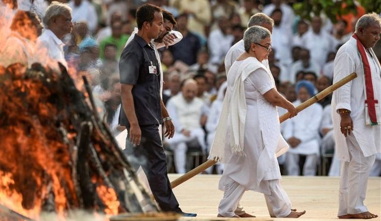 Atal Bihari Vajpayee last rites